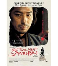 The Twilight Samurai - ทไวไลท์ ซามูไร (1 DVD) เลือกภาษาได้