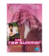 Raw Summer (1 DVD) ซับไทย  **นำแสดงโดย Sora Aoi**