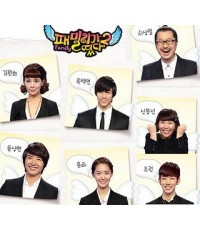 Family Outing Ep.8 (ฮีซอล SJ เป็นแขกรีบเชิญ) 1 DVD ซับไทย