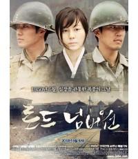 Road No.1 (10 DVD) ซับไทย **นำแสดงโดย โซจิซับ (So Ji Sub) และ คิมฮานึล (Kim Ha Neul)**