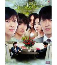 Secret Garden (10 DVD) ซับไทย **ซับ Unlimited4D นำแสดงโดย ฮยอนบิน+ฮาจีวอน  จบค่ะ**