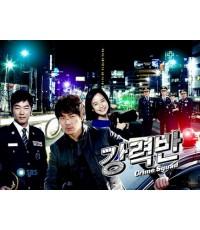Crime Squad  (4 V2D)  ซับไทย  **จบค่ะ**