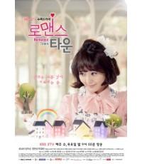 Romance Town   (5 V2D)  ซับไทย **ซองยูริ + จองคยออุน แสดงนำ  จบค่ะ**