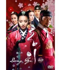 Dong Yi - ทงอี จอมนางคู่บัลลังก์  (29 DVD) ซับไทย  **จบค่ะ**