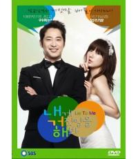 Lie to Me (8 DVD) ซับไทย **ซับโดย R-U-Indy คังจีฮวาน + ยูนอึนเฮ แสดงนำ จบค่ะ**