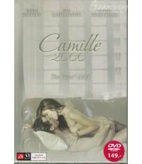 Camille 2000 - วิมานรัก 2000  (1 DVD)  เลือกภาษาได้
