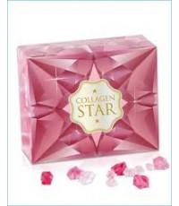 Collagen Star 8000 mg คอลลาเจนรูปแบบเม็ด ทานง่าย เหมือนนมเม็ด อร่อยด้วย เด้งเนียนด้วย