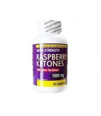 Ivory Raspberry Ketones 1000 mg 60 Capsules ราสเบอร์รี่ คีโตน ช่วยลดน้ำหนักได้อย่างรวดเร็ว