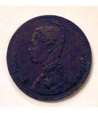 เหรียญ อัฐ ร.5 รศ.114