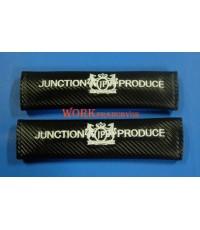 หุ้มเบลท์ Belt  DAD Junction Produce Kevlar