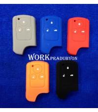 ซิลิโคน หุ้มกุญแจ รถ Honda แบบ Keyless สำหรับ Honda Civic 2012