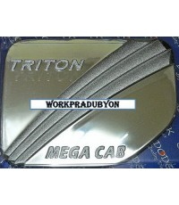 ครอบฝาถังน้ำมัน  Mitsubishi Triton 06-13 2 ประตู Cab โครเมียม