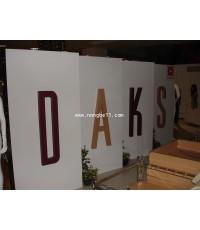 ภาพตัวอย่างการจัดซุ้มต้นไม้ให้ DAKS เมื่อ มิถุนายน 2552