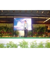 ภาพงานตกแต่งต้นไม้ วันสิ่งแวดล้อมแห่งชาติ 3-7 ธันวาคม 52 ณ เมืองทองธานี