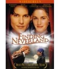 Finding Neverland - เนเวอร์แลนด์ แดนรักมหัศจรรย์