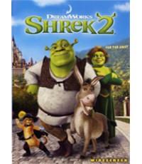 Shrek 2 - เชร็ค 2