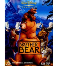 Brother Bear : มหัศจรรย์หมีผู้ยิ่งใหญ่