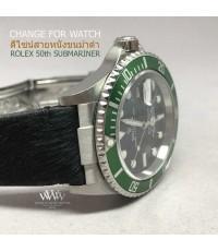 ดีไซน์สายหนังขนม้าดำ เป็นแนว Vintage style ให้กับนาฬิกา ROLEX 50th Submariner และรุ่นอื่น สีอื่นได้อ