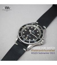 ดีไซน์สายหนังวัว ให้กับนาฬิกา ROLEX Submariner 5513 และรุ่นอื่น สีอื่นได้อีกมากมาย ทั้งหนังจระเข้ หน