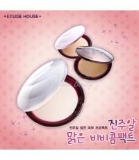 (Pre-order) Etude House Precious mineral BB compact  แป้งผสมผงไข่มุก และน้ำแร่ ช่วยให้หน้ากระจ่างใส