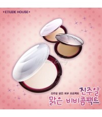 (Pre order)Etude House Precious mineral BB compact all day strong แป้งผสมไข่มุก หน้าเด้ง ไม่หมอง