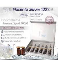 (Pre Order 3-4 วัน) NC24 Concentrated Placenta Liquid 1 กล่อง เซรั่มรกแกะบริสุทธิ์เข้มข้น