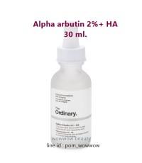 (หมดค่ะ) The Ordinary Alpha Arbutin 2 + HA 30ml เซรั่มอันโด่งดัง ลดเลือนฝ้ากระ หน้าใส ผิวชุ่มชื้น