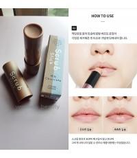 (พร้อมส่ง) Etude Melting Chocolate Lip Scrub Stick 4 g. ลิปสครับริมฝีปากช่วยขัดเซลล์ผิวปากให้เนียน