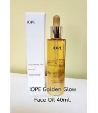 (พร้อมส่ง) IOPE Golden Face Oil 40 ml. เซรั่มออยล์บำรุงผิวหน้า เนื้อบางเบา เพิ่มความชุ่มชื้น ผิวนุ่ม