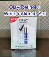 เซ็ท Olay Retinol serum 30 ml. + White Radiance essence 30 ml. Set  เซ็ทเซรั่มเรตินอล และกระจ่างใส ข