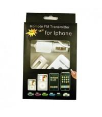 อุปรณ์กระจาสัญญาณ FM สำหรับ iPhone 3G