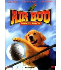 Air-Bud-1