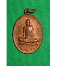 หลวงพ่อผาง จิตฺตคุตฺโตรุ่นสร้างอุโบสถวัดพลับพลา นนทบุรี 2519