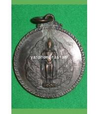 เหรียญพระเจ้าเปิดโลก จ. สระบุรี 2517