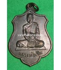 หลวงพ่อเจ๊ก วัดศาลารี บางไผ่ นนทบุรี 2519