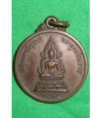 พระพุทธชินราช วัดลุ่มมหาชัยชุมพล 2519