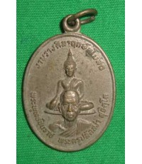 พระพุทธชินราช พระครูปลัดสง่า สุจิตฺโต งานวางศิลาฤกษ์อุดบสถ วัดอุบลวรรณาราม 23 พ.ค.29