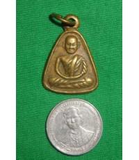 เหรียญจอบหลวงพ่อเงิน รุ่นเททอง