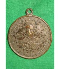 กรมหลวงชุมพร เขตอุดมศักดิ์ ร.ศ.129 หลังหลวงพ่อวัดมะขาม รุ่นพิเศษ