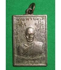 พระอธิการเฉลิม ทสสนธมฺโม ๒๕๑๓ หลังพระครูนิโรธกิจวารี วัดบัวโรย