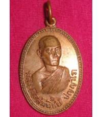 หลวงพ่อสมพิชย์ ปญญาโภ วัดตะเคียนทอง นครนายก 2517