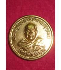พระราชอุดมมงคล(หลวงพ่ออุตฺตมะ)วัดวังก์วิเวการาม
