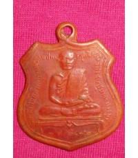 พระวิสุทธิรังษี วัดไชยชุมพร จ.กาญจนบุรี พ.ศ.2472