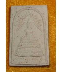 สมเด็จฉลองสิริราชสมบัติครบ 50 ปี พ.ศ.2539