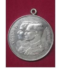 เหรียญสมโภชน์กรุงรัตนโกสินทร์ ๒๐๐ ปี พ.ศ .๒๕๒๕(เหรียญเงิน)
