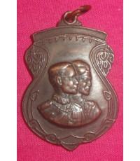 เหรียญเสด็จในงานทงตัดลูกนิมิต วัดศรีจันทร์ประดิษฐ์ 2522