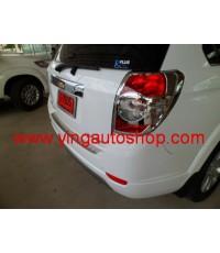 ครอบไฟท้าย Chevrolet  New Captiva  2012 โครเมี่ยม