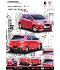 ชุดแต่งรอบคัน Mitsubishi Mirange (Zercon Z-ll) รุ่น ซี-ทู