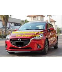 ชุดแต่งรอบคันAll New Mazda2  ทรง Mazda Speed V.2