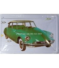 Plate vintage 55